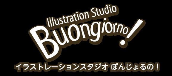 Illustration studio Buongiorno !